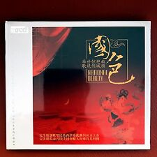 National Beauty 國色 XRCD 天弦唱片 CD 2012 Audiophile Chinese Orchestra 宋飛 Song Fei