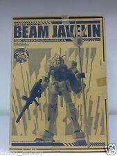 Gunpla Tem's O.D Weapon Ver. Beam Javelin HGUC 1/144 RX-78-2 Gundam Weapon Set A