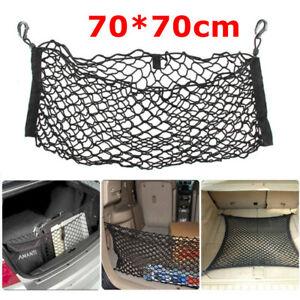 Large Car Cargo Net Nylon Elastic Mesh Luggage Storage SUV Pickup Truck 70*70cm