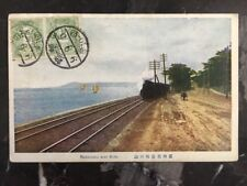 1920 Japan Picture Postcard Cover To Detroit Mi USA Train Rails Sumanoura