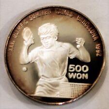 COREE 500 WON ARGENT 1990 (S080)