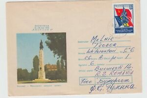 1975 ROMANIA COVER SOVIET SOLDIER MONUMENT MOSCOW USED POST
