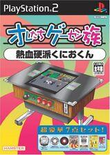 UsedGame PS2 Oretachi Geasen Zoku Sono 11 Nekketsu Kouka KunioKun [Japan Import]