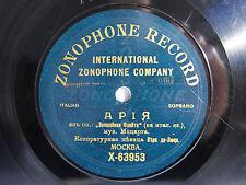 78rpm VERA DE LUZE Soprano - ZONOPHONE RECORD 1907 - Mozart & Proch