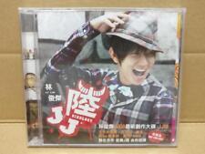 New Sealed Singapore JJ Lin Jun Jie 林俊杰 Mega Rare Singapore Promo CD FCB1471