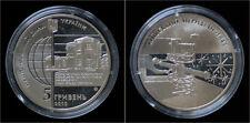 Ukraine 5 hriwen 2010- Commemorative coin- Observationroom