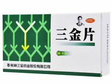 3 Boxes San Jin Tablets for Cystitis,Urinary Infection,Nephritis
