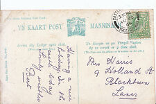 Genealogy Postcard - Family History - Harris - Blackburn - Lancashire  224A