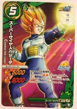 Dragon Ball Miracle Battle Carddass DB15-18 R
