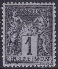 """Timbre France  """"Sage II """" N° 83 Neuf * -Cote 16 €- Voir Descriptif"""