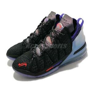 Nike Lebron XVIII EP 18 Kylian Mbappe The Chosen 2 Men Basketball DB7644-001