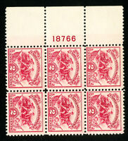 US Stamps # 629 VF PB of 6 OG NH
