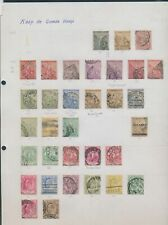 XC16458 South Africa Cape of Good Hope classic lot used