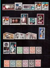 MALTA 1968 COMPLETE YEAR 26 STAMPS MINT LIGHTLY HINGED !!