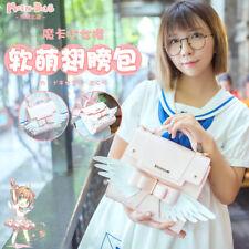 Cardcaptor Sakura Lolita Girls Wings Shoulder Bag Handbag Multi-purpose Backpack