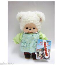 Monchhichi Japan Sekiguchi MCC Anime Friend 20cm S Size Plush Doll Cham Sheep
