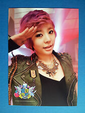 SNSD Girls' Generation I Got A Boy Official Photo Post Card Postcard - Sunny