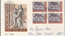 ITALIA BUSTA ROMA QUARTINA  FDC 1968 FDC NASCITA GONZAGA ANNULLO NAPOLI