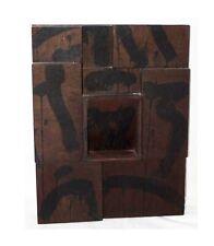 Japanese Wooden Sculptural Box w. Calligraphy Motif Itaru Komuro (b.1941)(RgB)
