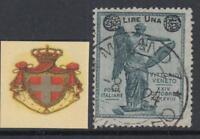 ITALY - Regno 1924 Vittoria soprastampati n. 160 cv 600$ used