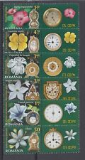 Romania STAMPS 2013 Clocks time flowers nature set MNH clock labels