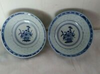 2 ANTIQUE CHINESE PORCELAIN RICE GRAIN PATTERN SMALL BOWL MARKED Wan Yu 1920?