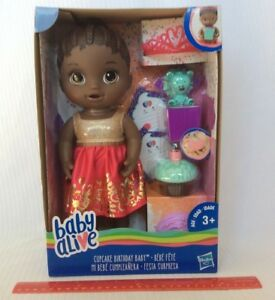 Baby Alive Cupcake Birthday Baby (AA) African American Age 3+ Birthday Gift NEW