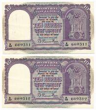 India 10 Rupees Sign. B.Rama Rau 1950 P. 37b Consecutive Pair RARE gEF Notes