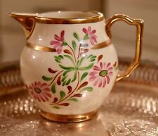 Antique Vintage c.1940's English Hand Painted Milk Cream Pitcher Daisy Gold Gilt