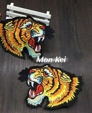 Tiger patch / Tattoo Patch / Embroidered patch / Sew on patch / Tiger Head