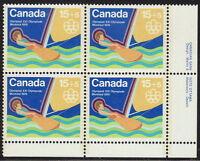 CANADA #B6 15¢ + 5¢ Olympic Water Sports Semi-Postal LR Plate Block MNH