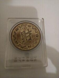 """China 1987 -""""gongxifacai"""" medallion"""