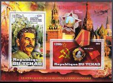 RUSSIA WORLD WAR II LEADERS STALIN GUERRE MONDIALE WELTKRIEG #124229