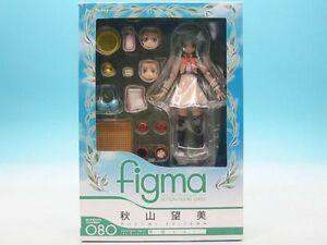 FIGMA # 080 NOZOMI AKIYAMA MAX FACTORY FIGMA  A-11204 4545784061428