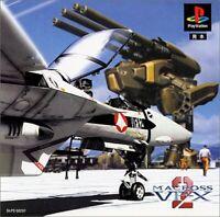 USED PS1 PS PlayStation 1 Macross VF-X2 01769 JAPAN IMPORT