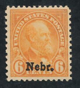UNITED STATES (US) 675 MIINT NEVER HINGED (NH) VF