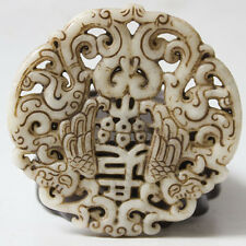 Hot Chinese old jade hand carved hollow Jade tablets