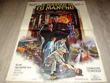LE MASQUE DE FU MANCHU christopher lee  affiche cinema  epouvante 1965