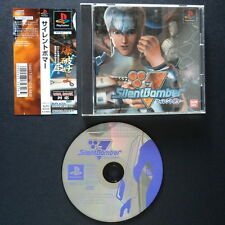 SILENT BOMBER PlayStation NTSC JAPAN・❀・SHOOTER MECH NM complete PS1 PS2 サイレントボマー