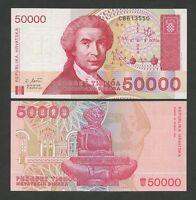 CROATIA  50000 dinara  1993  P26  Uncirculated   Banknotes