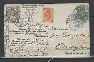 Austria, Russia, Germany 3x country corner card scuffing add,1909 Kattowitz(S11)