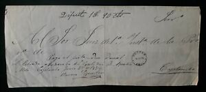 PERU stampless postage due cover Huaraz 1875 Deficit to Cajatambo, scarce