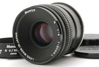 [A- Mint] Mamiya N 80mm f/4 L MF Lens for Mamiya 7 7II w/ Hood From JAPAN 6914