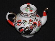 Vintage Lomonosov Porcelain Teapot Rooster Orange Gold Soviet Union USSR