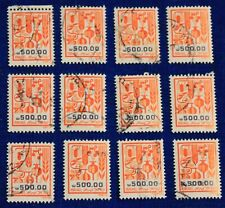 Israel 12 used Scott # 879 issue in 1984