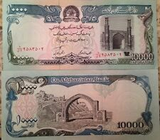 AFGHANISTAN TALIBAN 1993 10000 AFGHANIS UNC NOTE P-63 BUY FROM A USA SELLER !!!!