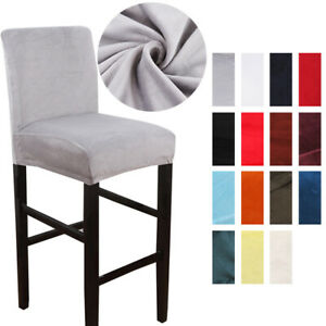 Velvet Plush Bar Chair Cover High Elastic Stool Chair Protector Seat Slipcover