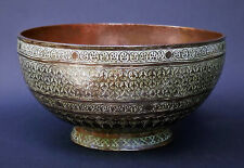 c1800, ANTIQUE 18th /19thC NORTH INDIAN PERSIAN ENGRAVED COPPER PEDESTAL BOWL