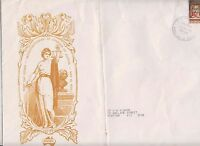 Stamp Australia 1974 Justice 7c stamp on SIGMA Co Ltd large format FDC uncommon