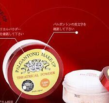 Dodo Japan Palgantong Make-Up Theatrical Powder 10g